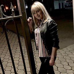 Алёна, 29 лет, Полысаево