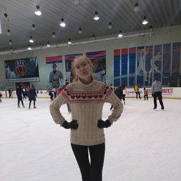 Анастасия, 20 лет, Новомосковск