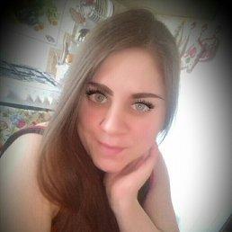 Олександра, 29 лет, Коломыя
