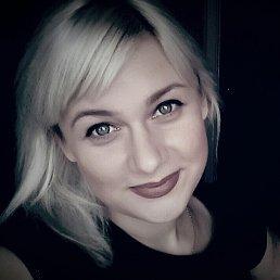 Полина, 33 года, Омск