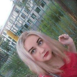 Катя, 31 год, Гусь-Хрустальный