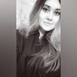 Виктория, 20 лет, Каменское