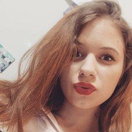 Наталья, 24 года, Ногинск