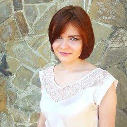Галина, 23 года, Сочи