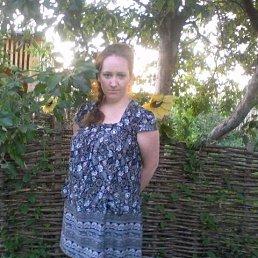 Ирина, 32 года, Можга