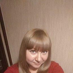 Наталья, 36 лет, Каменец-Подольский