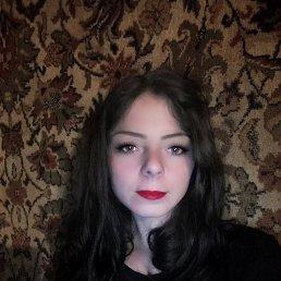 Юля, 28 лет, Каменск-Шахтинский