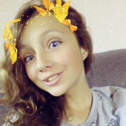 Ирина, 24 года, Рыбинск