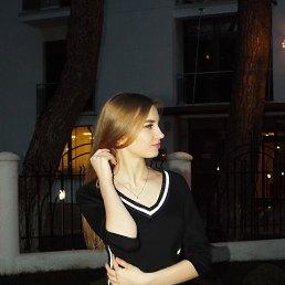 Вероника, 17 лет, Геленджик