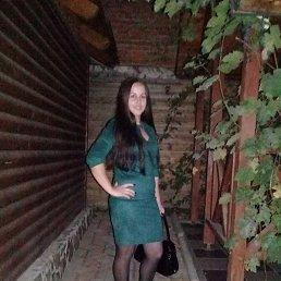 Наталя, 28 лет, Бурштын