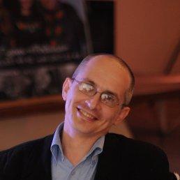 Александр, 47 лет, Новый Раздол