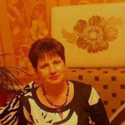 Валентина, 43 года, Нижний Новгород