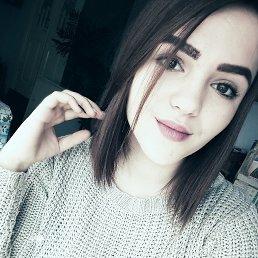 Ирина, 19 лет, Комрат