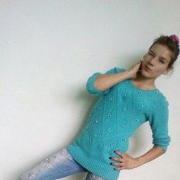 Екатерина, 19 лет, Кемерово