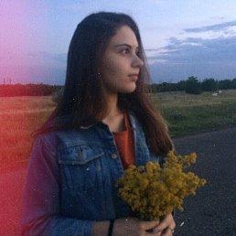 Анна, 18 лет, Димитровград