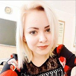 Валентина, 20 лет, Ульяновск