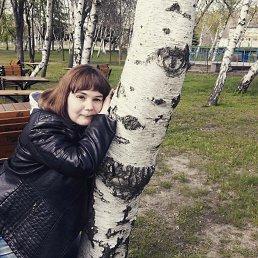 Иннуська, 28 лет, Каменское