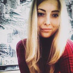 Елена, Иркутск, 20 лет