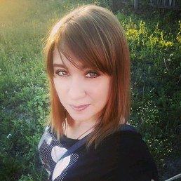 Алина, Тольятти, 28 лет