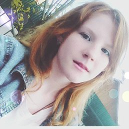 Кристина, 28 лет, Одинцово