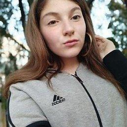 Лиза, 19 лет, Запорожье