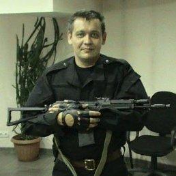 Руслан, 47 лет, Алма-Ата