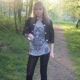 леночка, 27 лет, Петрозаводск