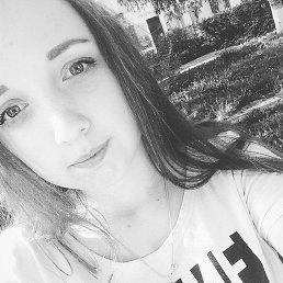 Наталья, 18 лет, Новоульяновск