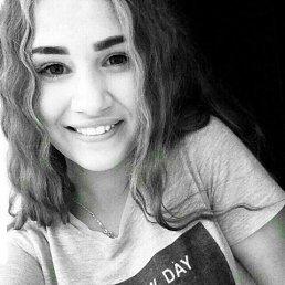 Соломія, 16 лет, Яворов