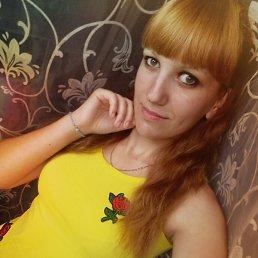 Татьяна Казанцева, 20 лет, Ульяновск