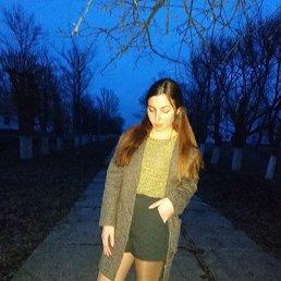 Инна, 17 лет, Алчевск