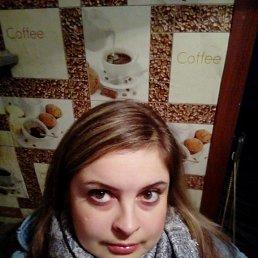 Ксения, 32 года, Сафоново