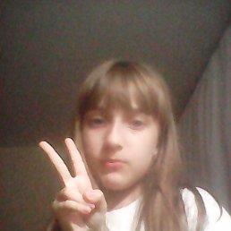 Alina, 20 лет, Волгоград