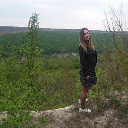 Алёна, 28 лет, Винница