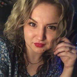 Ангелина, 25 лет, Лесосибирск