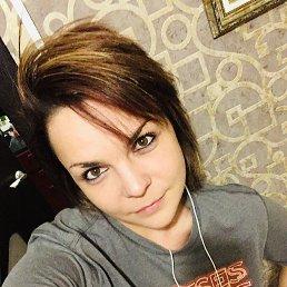 Nataly, 29 лет, Тула