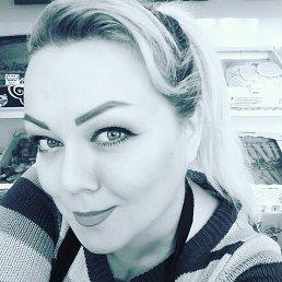 Нина, 41 год, Казань