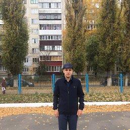 Вадим, 17 лет, Курск