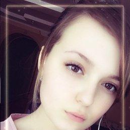 Юля, 17 лет, Сасово