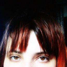 Анастасия, 24 года, Чугуев