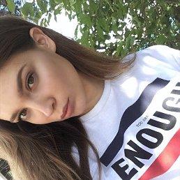 Альбина, 19 лет, Саранск