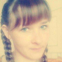 аришка, 23 года, Иркутск