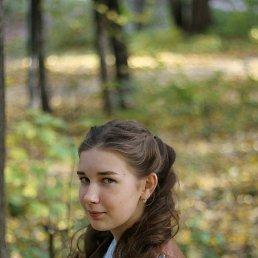 Екатерина, 20 лет, Белгород