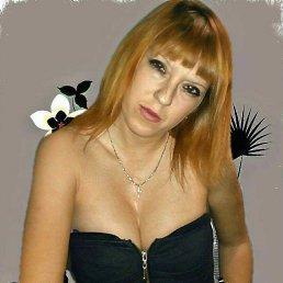 Екатерина, 30 лет, Усть-Лабинск