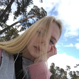 Мария, 17 лет, Серпухов