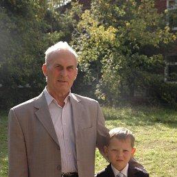 Владимир, Москва, 83 года