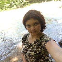 Наталья, 20 лет, Лабинск
