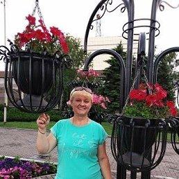 Светлана, Енакиево, 50 лет