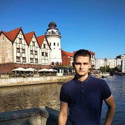 Дима, 27 лет, Ликино-Дулево