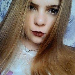 Елизавета, 17 лет, Владивосток